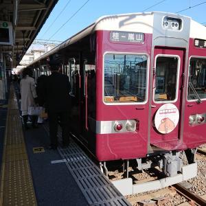 1日でまわる阪急電車×すみっコぐらし第2弾&リサとガスパールのスタンプラリー その2