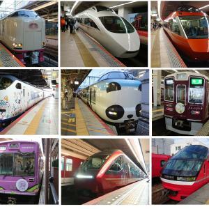 2020年まとめ 今年乗った列車と観た映画と愛車について