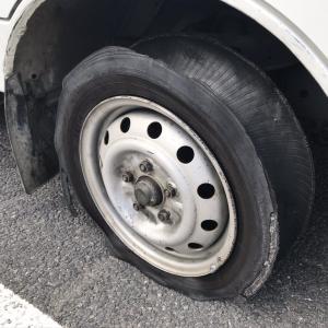 緊急事態発生 in 高速道路