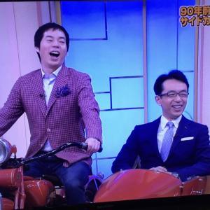 昭和4年式 バイクのエンジン始動からのインプレッション