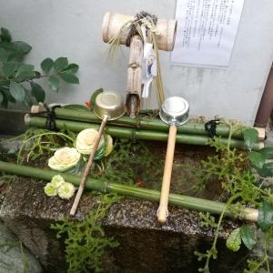 高松神明社 水琴窟 手水舎