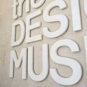 ミュージアム巡り193 デザイン教育