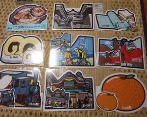 Vol.45 愛媛県のフォルムカード
