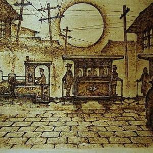 トレインアート「伊予の空の下で、」1997年 焼き絵作品