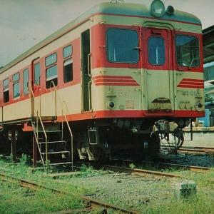 鉄道少年の夏70年代 その6 島原鉄道キハ20