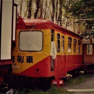 1989 アルバムから 耶馬渓線の車両たち