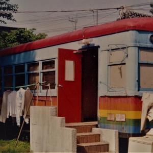 せきれい号とかわせみ号 1980年ごろ 中津市民宿汽車ポッポさんにて、