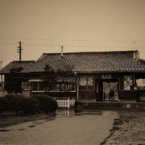 室木線の鞍手駅