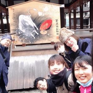 鬼の結界を解く旅。京都篇①