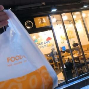 2019➄回目in釜山2泊3日♡ ~チキンをポジャンでございます(笑)