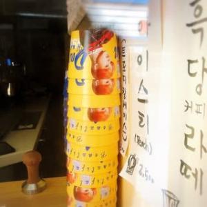 2019➅大邱&釜山3泊4日♡ ~大邱、BTSジミンちゃんの♡