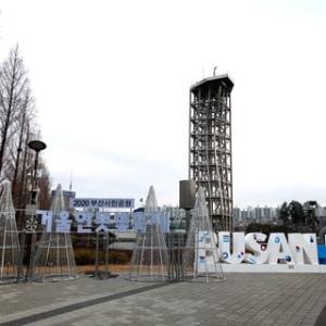 2020➀初詣in釜山2泊3日♡ ~釜山市民公園♥あの場所に立つ!