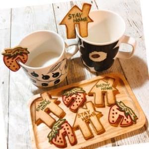 再開はまだ、らしい。だったら作るよ~♪ ~ふちクッキー&チョコパウンドケーキ~