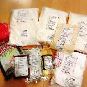 材料、届く♡ ~可愛い♡お弁当~