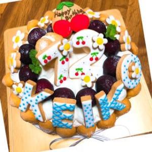 母の誕生日♡ ~72歳♡チェリーアイシングクッキー~