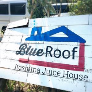 チーズティーって何?(笑)♡ ~糸島・Blue Roof(ブルールーフ)~