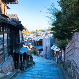 GoTo旅in京都大阪2泊3日♡ ~朝さんぽ朝ごはん♡清水寺~