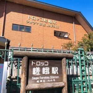 GoTo旅in京都大阪2泊3日♡ ~嵯峨野トロッコ列車♡最の高です!~