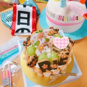 そこには愛がある(笑)♡ ~25歳♡お誕生日ケーキ~