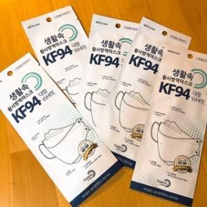 KF94マスク♡Qoo10でリピ中のもの、などなど。