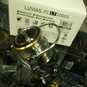ルビアスFCLT2000S
