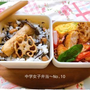 中学女子弁当☆(No.10)ささみフライ♪。.:*・