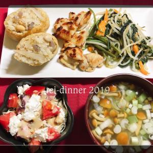 郷土料理の真似っこのつもり。な晩ご飯。