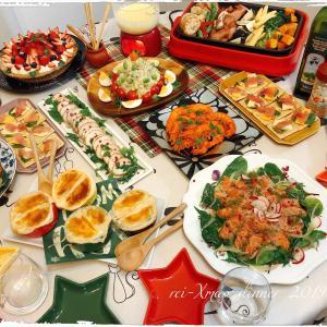 X'mas dinner☆2019☆手料理!と嬉しいこと。
