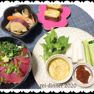 マグロ丼と、野菜ディップ!♪(´ε` )