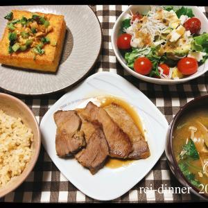 身体に良い晩御飯と運動〜!