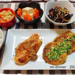 おからチヂミ、蓮根ひじき、高野豆腐など、美味しい健康ご飯。
