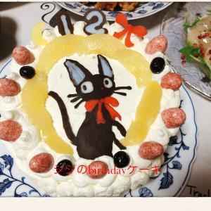 ジジのキャラケーキ♪♪