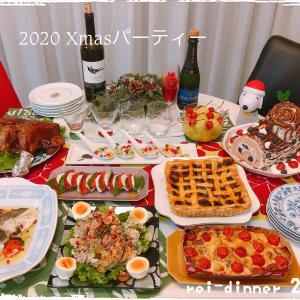 手作りクリスマスディナー2020☆彡
