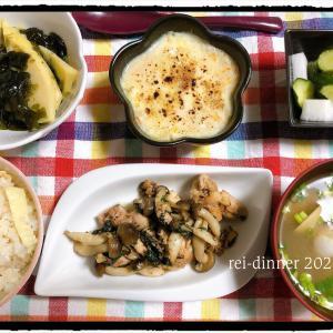 筍ご飯と若竹煮とあさりのお味噌汁☆