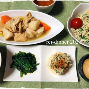 ヘルシーご飯!鶏と里芋のお酢煮込み!