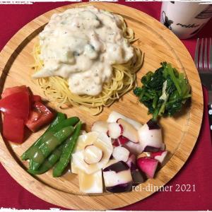 採り立て野菜と鰈のマスタードクリームソースパスタ!