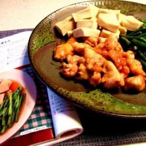 〇ぴーのまねまねクッキング 566 (高野豆腐と鶏肉の煮もの)