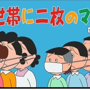 日本ノロノロ対策の裏に実は別の対策あったりして
