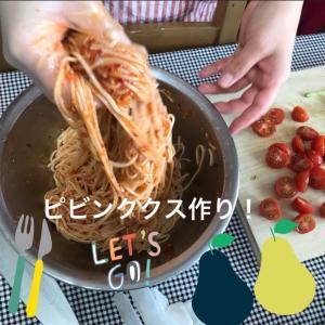 タデギ作りとビビンククス作りします![Zoom]韓国料理会しませんか?
