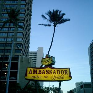 11月のハワイ⑫ AMBASSADOR HOTELへの愛 (^^;)