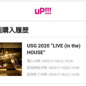 USG2020