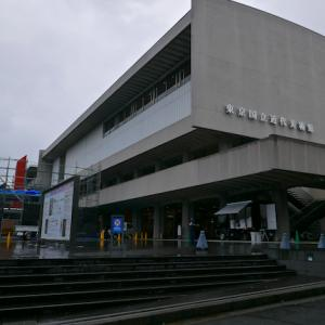 東京国立近代美術館 竹橋 東京