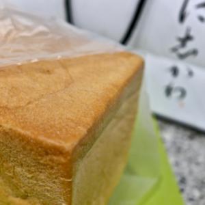 銀座に志かわ (食パン) 銀座 東京
