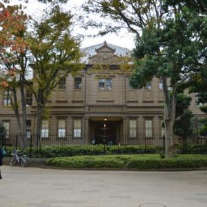 旧東京音楽学校奏楽堂 上野 東京