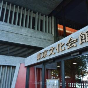 東京文化会館 上野 東京
