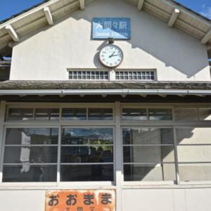 わたらせ渓谷鉄道 大間田駅→神戸(ごうど)駅 と 草木湖