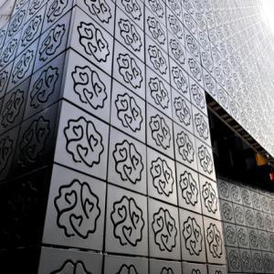 中野嘉之の世界  -時空を超えた出会い、感動とその美- 郷さくら美術館 中目黒 東京