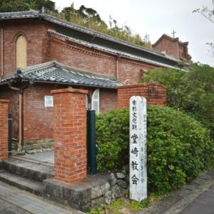 堂崎教会 福江島 長崎