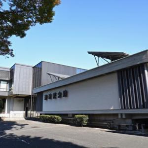 憲政記念館  永田町  東京