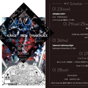 3人展+X 浅草にて開催します